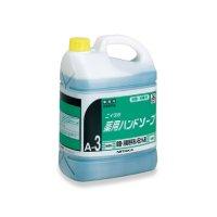 テラモト 薬用ハンドソープ[5L] - 手洗いと殺菌・消毒もできるハンドソープ