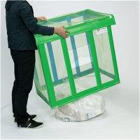 テラモト 自立ゴミ枠 折りたたみ式 緑 - ゴミの一時保管時のカラス対策などに効果的な折りたためるゴミ枠【代引不可】