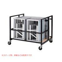 テラモト 収納台車 - 機能満載のステージユニット【代引不可】