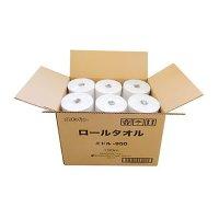 テラモト ロールタオル ミドル950(再生紙)12個入 - ケース販売