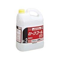 テラモト セーフコール 65[5L] - 中性のアルコール製剤