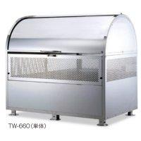 テラモト ワイドステーションTW - 丈夫なステンレス製の保管容器【代引不可】