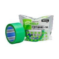 テラモト 養生用テープ - 手で簡単に切れる屋内外用養生用テープ