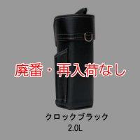 【廃番・再入荷なし】■受注生産品・キャンセル不可■Dバケット(右利き/左利き用) クロックブラック色- 自分好みにカスタマイズ出来るホルスター