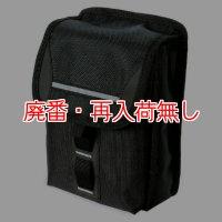 【廃番・再入荷無し】TOWA サイドマルチポケット