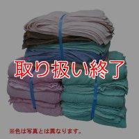TOWA リサイクル1本タオル(100枚入)
