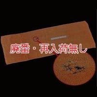 TOWA リサイクル小穴1本タオル(100枚入)