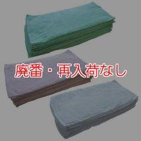 TOWA (リサイクル)スーパーマルチ1本タオル(50枚入)