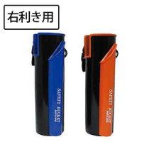 セーフティーバケット(右利き用) - シャンプー洗剤量調節機能付きホルスター