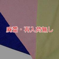 TOWA スーパーマイクロタオル(10枚入)