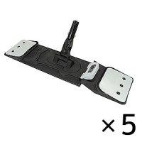 ウンガー(UNGER/アンガー)  ポケットモップホルダー 40cm(5個入) - エルゴクリーン ポケットモップ専用