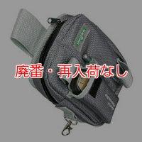 【廃番・再入荷なし】ウンガーUNGER エルゴテック パーソナルバッグ