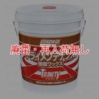 コニシ トリニティ[18L] - 高バランス樹脂ワックス