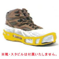 STABIL(スタビル)  靴カバー [5足組]