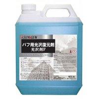 つやげん 光沢剤F[4L] - 艶出し剤 #TS取寄1,000円