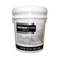 つやげん リミテッド 18L - 化学床材用 特殊機能付ワックス