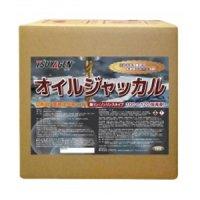 つやげん オイルジャッカル 18L -自動床洗浄機専用洗浄剤【代引不可・個人宅配送不可】