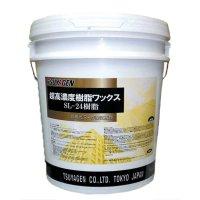 つやげん SL-24樹脂 [18L] - 化学床材用 光沢重視製品