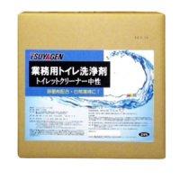 つやげん [MUK]トイレットクリーナー中性[20L] - トイレ用洗浄剤