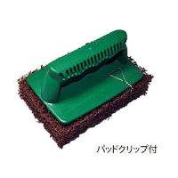 アプソン タートルパッド(パット+ホルダー+クリップのセット)- 隅のハクリなどに最適なハンドパッド