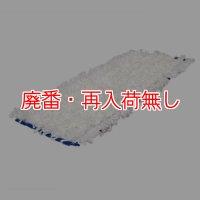 【廃番・再入荷なし】アプソン スパイラルモップ SC420 (ワックス用)