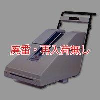 【リース契約可能】フォンシュレーダージャパン  大型全自動カーペット洗浄機 VS12 (スライドトランス付)【代引不可】