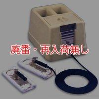 【リース契約可能】 フォンシュレーダージャパン 壁面用自動洗浄機 VS3-1型【代引不可】