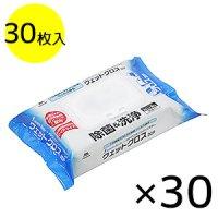 山崎産業  ウェットクロス [30枚入×30] - HP ワンミニッツ バスターシリーズ