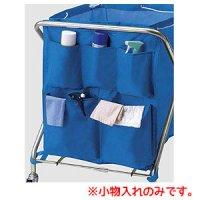 山崎産業 コンドル リサイクルカート Y-2用 小物入れ