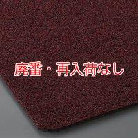山崎産業 ロンハードマット除電(レジ用) - 高い除電性能、クッション性のマット
