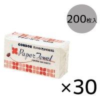 山崎産業 コンドル タオルペーパー (1袋200枚入) - 再生紙100%使用のペーパータオル