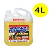 オイルキラー ストロング 4L - 業務用 超強力油脂洗浄剤