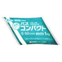 ユーホーニイタカ バスコンパクト[1kg×4] - 浴室・浴槽・浴用具洗浄剤