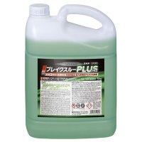 ユーホーニイタカ ブレイクスルーPlus(プラス) [5Lx2] - 強力万能洗剤