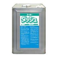 ■送料無料・3缶以上での注文はこちら■ユーホーニイタカ ダッシュ 18L  - ゴミ処理場用強力衛生消臭剤【代引不可・個人宅配送不可】