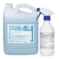 ユーホーニイタカ ガラスクリーナー - ガラス用洗剤