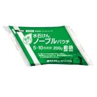 ユーホーニイタカ 水石けんノーブルパウチ 希釈タイプ[200g×10/450g×10] - 高濃度業務用ハンドソープ