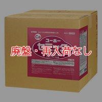 ユーホーニイタカ セミック高濃度[18L] - カルシウム半樹脂系フロアポリッシュ