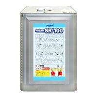 ■送料無料・3缶以上での注文はこちら■ユーホーニイタカ 特殊洗浄剤SR#100【代引不可・個人宅配送不可】