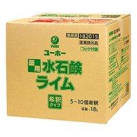 ユーホーニイタカ 薬用石鹸ライム 18L B.I.B - 薬用ハンドソープ 医薬部外品