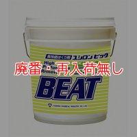 ユシロ ユシロンピック ビート[18L] - 溶剤型・高性能剥離剤