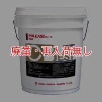 ユシロ ユシロンコート C・ベスト[18L] - 高レベリング性高濃度樹脂ワックス