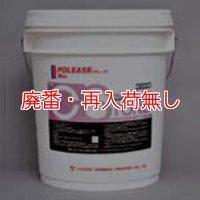 ユシロ ユシロンコート C・ストーン[18L] - 石床用高耐久樹脂ワックス