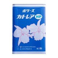 ■送料無料・3缶以上での注文はこちら■ユシロ ポリーズ カトレアHP 18L - 殺菌剤配合手洗い石鹸【代引不可・個人宅配送不可】