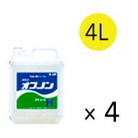 ユシロ オフノンH 4L x4本- ケミカル消臭剤