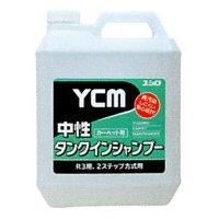 ユシロ YCM-中性タンクインシャンプー[4L ×4] - R3用、2ステップ方式用