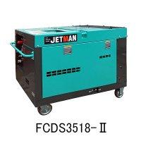 【リース契約可能】蔵王産業 ジェットマン FCDS3518-II - 静音タイプ ディーゼルエンジン駆動式 常温水(コールド)高圧洗浄機【代引不可】