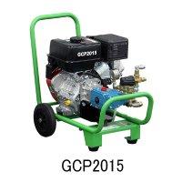 【リース契約可能】蔵王産業 ジェットマン GCP2015 (ハイパワーモデル) - ガソリンエンジン駆動式 常温水(コールド)高圧洗浄機【代引不可】