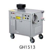 【リース契約可能】蔵王産業 ジェットマン GH1513 - 貯湯式 温水(ホット)高圧洗浄機【代引不可】