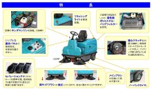 下記の画像で更に詳しく見ることができます。1: 【リース契約可能】蔵王産業 プロスイープ 120RP - ガソリンエンジン駆動式清掃機【代引不可】